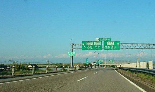 高速道路と一般道の違い