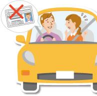 【厳罰化】無免許運転で捕まったらどうなる?罰金、罰則、点数、逮捕後の処罰で懲役も